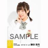 SKE48 2017年5月度 net shop限定個別生写真「コスモスの記憶」衣装5枚セット 鎌田菜月
