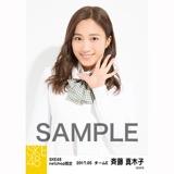 SKE48 2017年5月度 net shop限定個別生写真「コスモスの記憶」衣装5枚セット 斉藤真木子