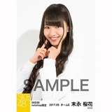 SKE48 2017年5月度 net shop限定個別生写真「コスモスの記憶」衣装5枚セット 末永桜花