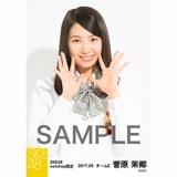 SKE48 2017年5月度 net shop限定個別生写真「コスモスの記憶」衣装5枚セット 菅原茉椰