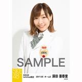 SKE48 2017年5月度 net shop限定個別生写真「コスモスの記憶」衣装5枚セット 須田亜香里