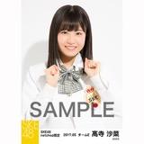 SKE48 2017年5月度 net shop限定個別生写真「コスモスの記憶」衣装5枚セット 髙寺沙菜