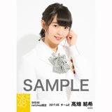 SKE48 2017年5月度 net shop限定個別生写真「コスモスの記憶」衣装5枚セット 髙畑結希