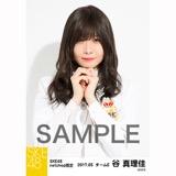 SKE48 2017年5月度 net shop限定個別生写真「コスモスの記憶」衣装5枚セット 谷真理佳