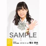 SKE48 2017年5月度 net shop限定個別生写真「コスモスの記憶」衣装5枚セット 福士奈央