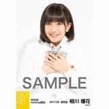 SKE48 2017年5月度 net shop限定個別生写真「コスモスの記憶」衣装5枚セット 相川暖花