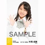 SKE48 2017年5月度 net shop限定個別生写真「コスモスの記憶」衣装5枚セット 片岡成美
