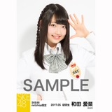 SKE48 2017年5月度 net shop限定個別生写真「コスモスの記憶」衣装5枚セット 和田愛菜