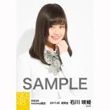 SKE48 2017年5月度 net shop限定個別生写真「コスモスの記憶」衣装5枚セット 石川咲姫