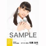 SKE48 2017年5月度 net shop限定個別生写真「コスモスの記憶」衣装5枚セット 石黒友月