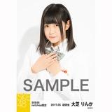 SKE48 2017年5月度 net shop限定個別生写真「コスモスの記憶」衣装5枚セット 大芝りんか