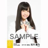 SKE48 2017年5月度 net shop限定個別生写真「コスモスの記憶」衣装5枚セット 北川愛乃