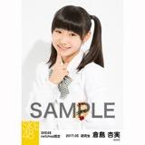 SKE48 2017年5月度 net shop限定個別生写真「コスモスの記憶」衣装5枚セット 倉島杏実
