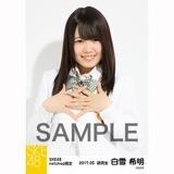 SKE48 2017年5月度 net shop限定個別生写真「コスモスの記憶」衣装5枚セット 白雪希明