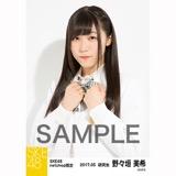 SKE48 2017年5月度 net shop限定個別生写真「コスモスの記憶」衣装5枚セット 野々垣美希