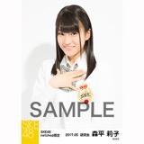 SKE48 2017年5月度 net shop限定個別生写真「コスモスの記憶」衣装5枚セット 森平莉子