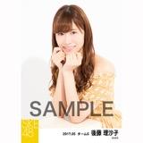 SKE48 2017年5月度 個別生写真「オフショル スプリング」5枚セット 後藤理沙子