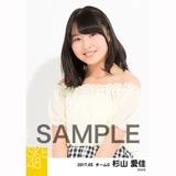 SKE48 2017年5月度 個別生写真「オフショル スプリング」5枚セット 杉山愛佳