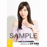 SKE48 2017年5月度 個別生写真「オフショル スプリング」5枚セット 松井珠理奈