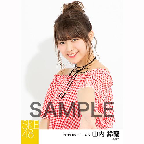 SKE48 2017年5月度 個別生写真「オフショル スプリング」5枚セット 山内鈴蘭