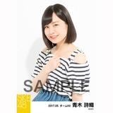 SKE48 2017年5月度 個別生写真「オフショル スプリング」5枚セット 青木詩織