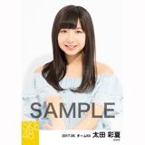 SKE48 2017年5月度 個別生写真「オフショル スプリング」5枚セット 太田彩夏