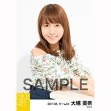 SKE48 2017年5月度 個別生写真「オフショル スプリング」5枚セット 大場美奈