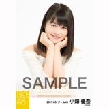 SKE48 2017年5月度 個別生写真「オフショル スプリング」5枚セット 小畑優奈