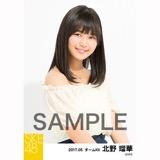 SKE48 2017年5月度 個別生写真「オフショル スプリング」5枚セット 北野瑠華