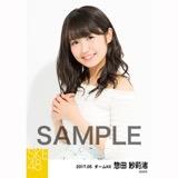 SKE48 2017年5月度 個別生写真「オフショル スプリング」5枚セット 惣田紗莉渚