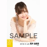 SKE48 2017年5月度 個別生写真「オフショル スプリング」5枚セット 高木由麻奈