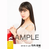 SKE48 2017年5月度 個別生写真「オフショル スプリング」5枚セット 竹内彩姫