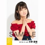SKE48 2017年5月度 個別生写真「オフショル スプリング」5枚セット 水野愛理