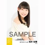 SKE48 2017年5月度 個別生写真「オフショル スプリング」5枚セット 浅井裕華