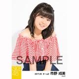 SKE48 2017年5月度 個別生写真「オフショル スプリング」5枚セット 市野成美