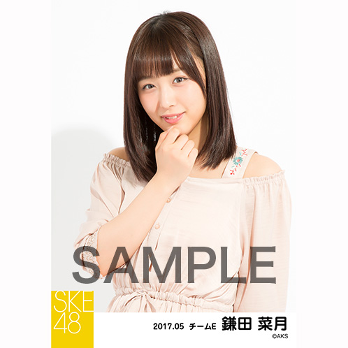 SKE48 2017年5月度 個別生写真「オフショル スプリング」5枚セット 鎌田菜月