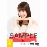 SKE48 2017年5月度 個別生写真「オフショル スプリング」5枚セット 熊崎晴香