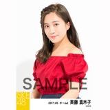 SKE48 2017年5月度 個別生写真「オフショル スプリング」5枚セット 斉藤真木子
