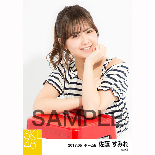 SKE48 2017年5月度 個別生写真「オフショル スプリング」5枚セット 佐藤すみれ