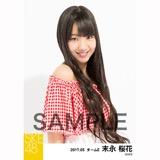 SKE48 2017年5月度 個別生写真「オフショル スプリング」5枚セット 末永桜花