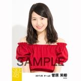 SKE48 2017年5月度 個別生写真「オフショル スプリング」5枚セット 菅原茉椰