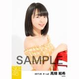 SKE48 2017年5月度 個別生写真「オフショル スプリング」5枚セット 髙畑結希
