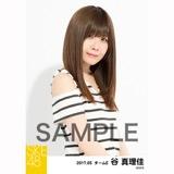 SKE48 2017年5月度 個別生写真「オフショル スプリング」5枚セット 谷真理佳