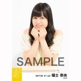 SKE48 2017年5月度 個別生写真「オフショル スプリング」5枚セット 福士奈央