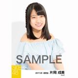 SKE48 2017年5月度 個別生写真「オフショル スプリング」5枚セット 片岡成美