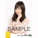 SKE48 2017年5月度 個別生写真「オフショル スプリング」5枚セット 石川咲姫