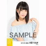 SKE48 2017年5月度 個別生写真「オフショル スプリング」5枚セット 大芝りんか