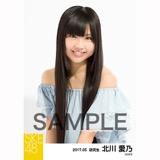 SKE48 2017年5月度 個別生写真「オフショル スプリング」5枚セット 北川愛乃