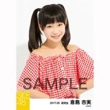SKE48 2017年5月度 個別生写真「オフショル スプリング」5枚セット 倉島杏実