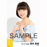 SKE48 2017年5月度 個別生写真「オフショル スプリング」5枚セット 坂本真凛